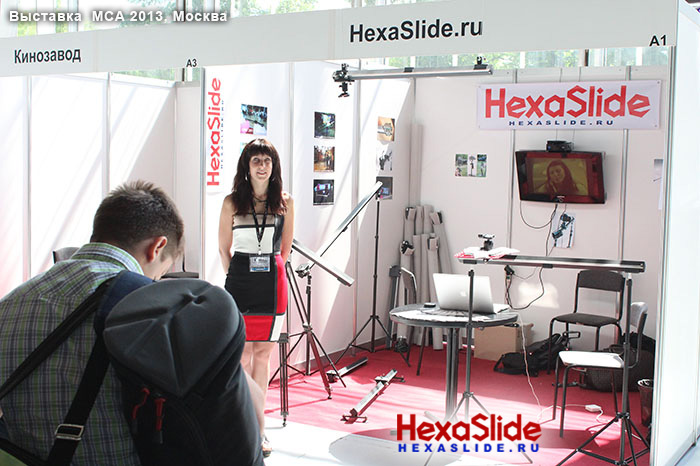 HexaSlide at MCA Expo 2013