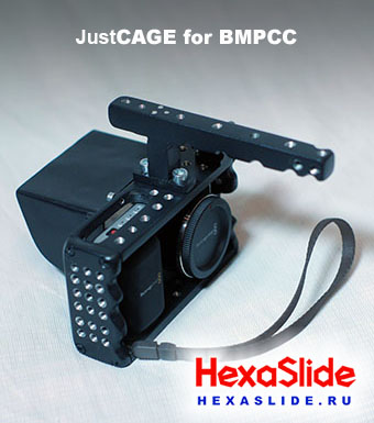 JustCage BMPCC